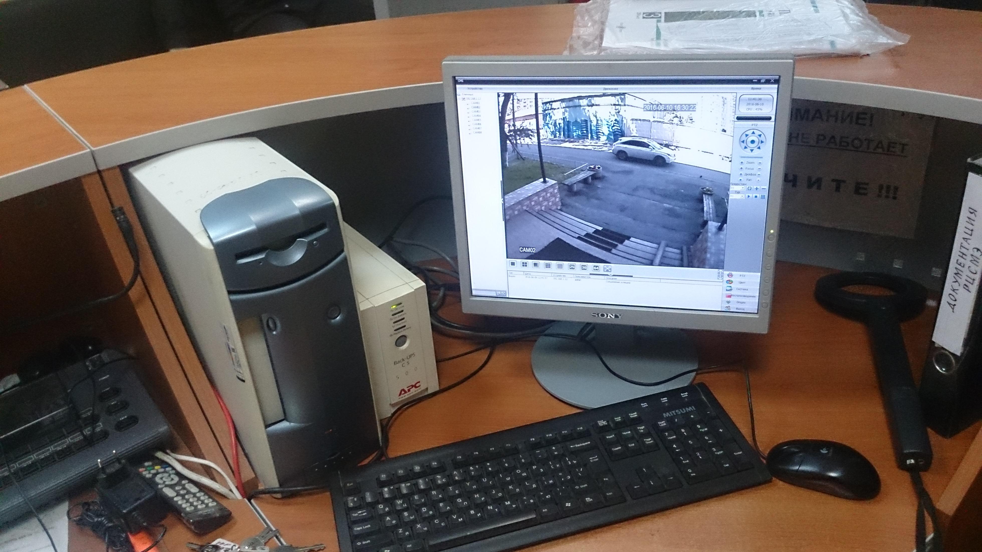 Комплект видеонаблюдения для офиса